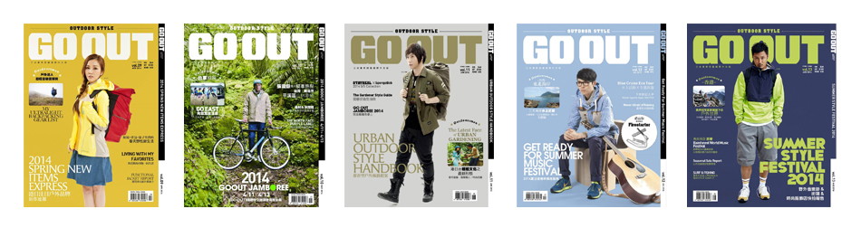 gooutm-cover