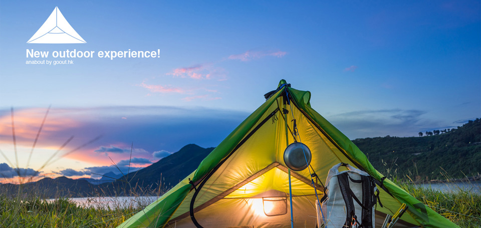 anabout_cover