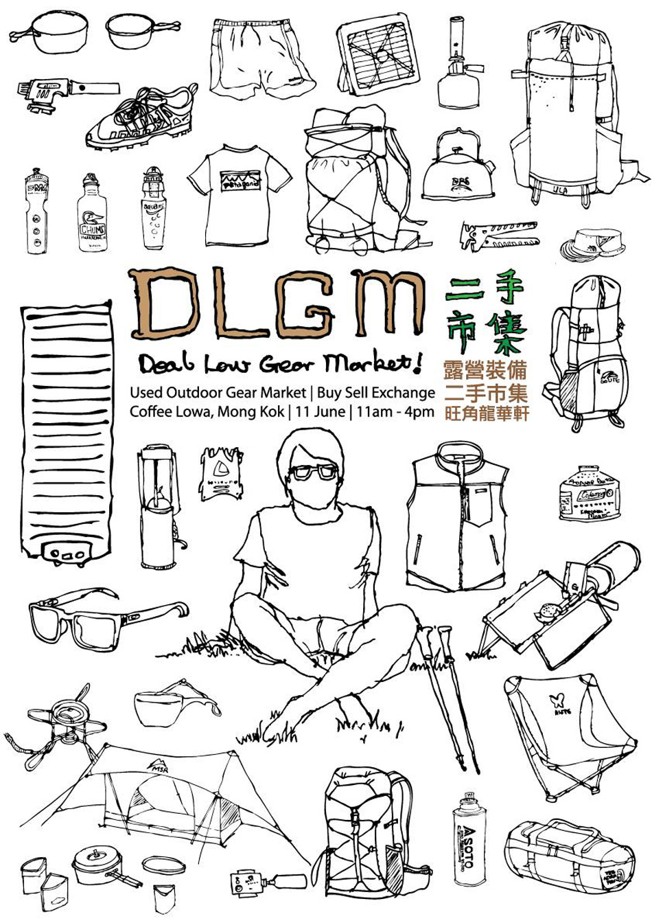 dlgm_cover2
