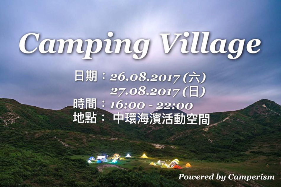 camp_village_post
