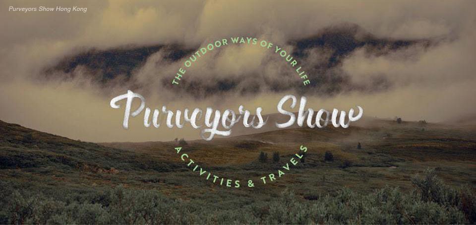 purveyors_show_cover