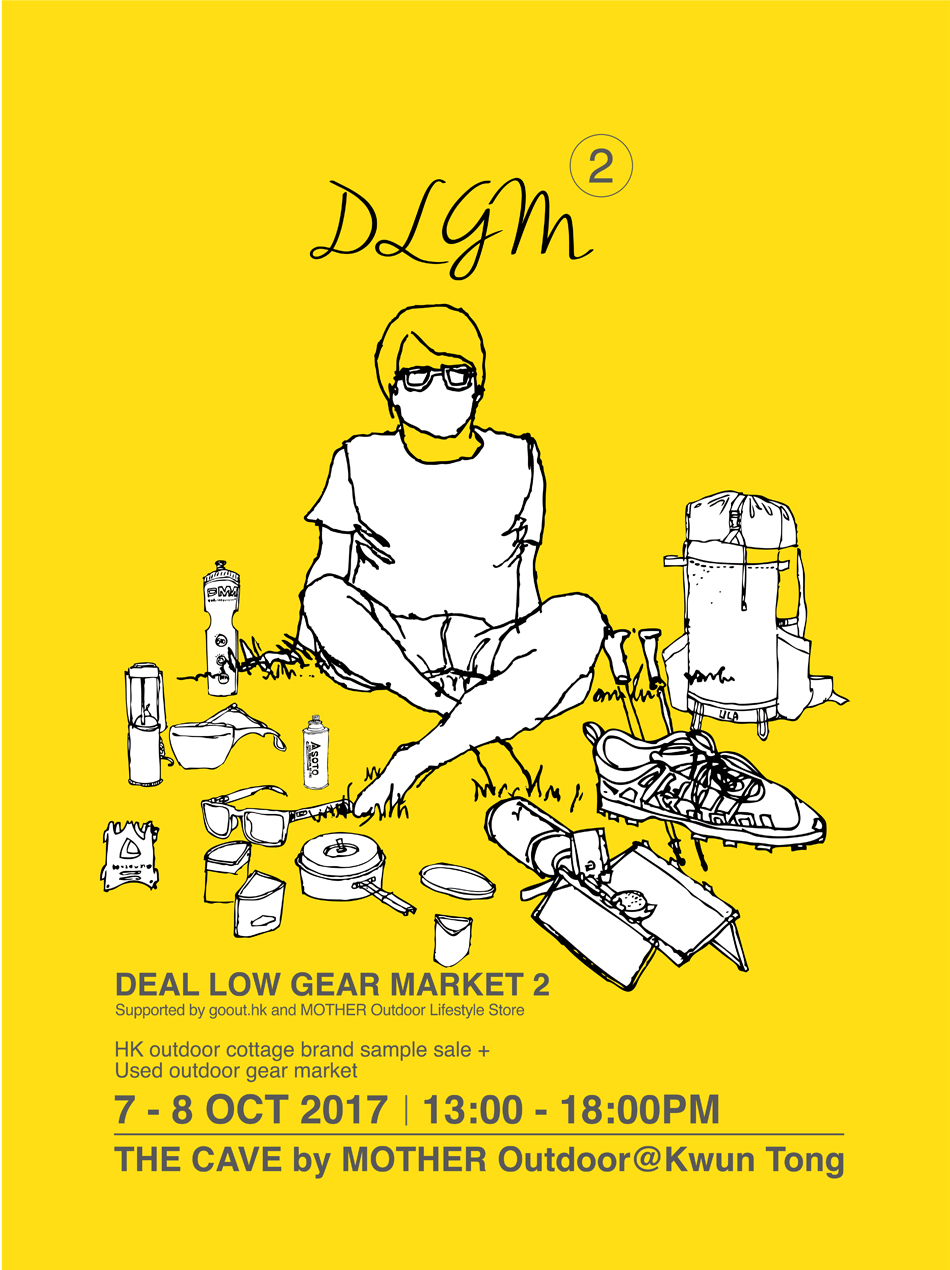 dlgm2_info