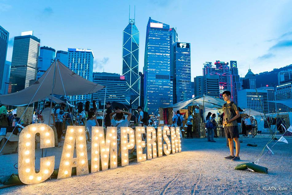 camper_3